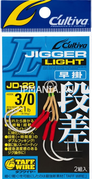 Owner Jigger Light Dansa Hayagake JD-22 на jpmania.ru