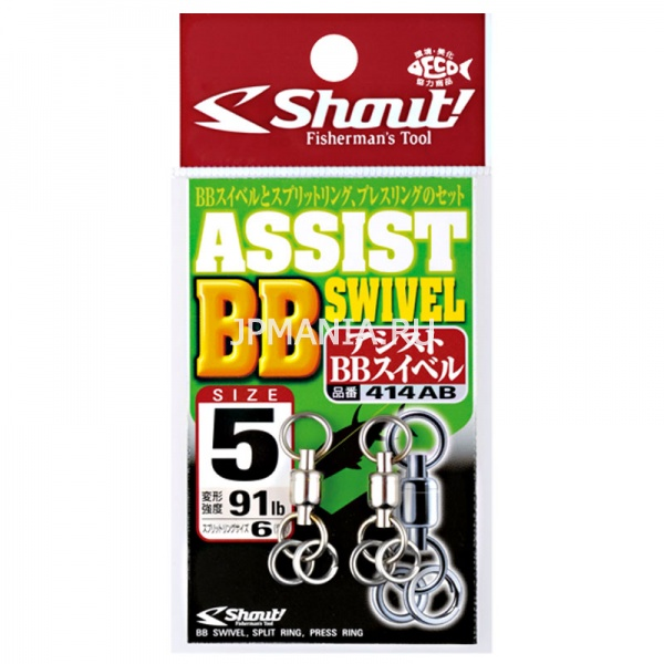 Shout Assist BB Swivel 414AB в JPMANIA.RU